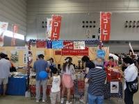 新潟市のイベント